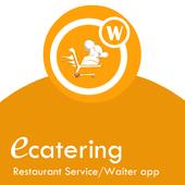 Waiter app or restaurant app icon