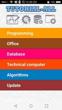 All tutorial for programmer poster