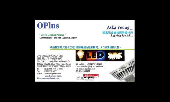 OPus AR Demo poster
