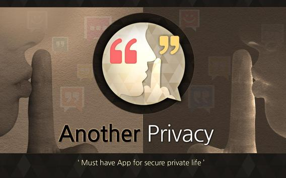 Another Privacy(Secret LOCKS) poster