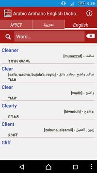 Amharic Arabic Eng Dictionary apk screenshot