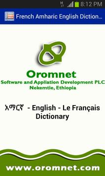 Amharic French Eng Dictionary poster