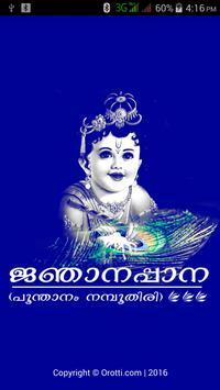 Njanappana in Malayalam poster