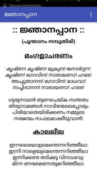 Njanappana in Malayalam apk screenshot