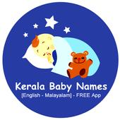 Kerala Malayalam Baby Names icon