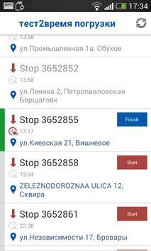Ω-MobileTrans apk screenshot