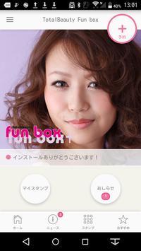トータルビューティサロン funbox poster