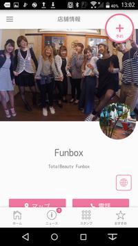トータルビューティサロン funbox apk screenshot