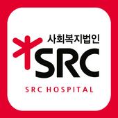 사회복지법인SRC icon