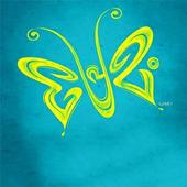 Premam Song Lyrics Official icon