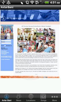 Avtar Bani - Nirankari Mission apk screenshot