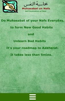 Muhasabat un Nafs poster
