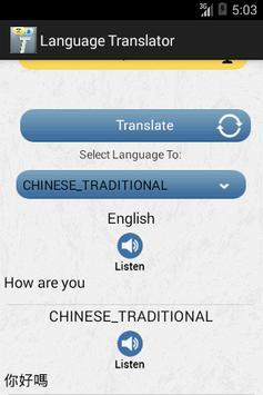 Language Translator -Advanced apk screenshot