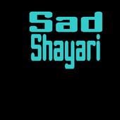 sad shayari icon