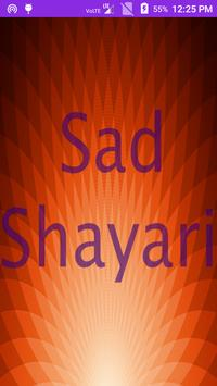 sad shayari poster