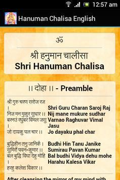Hanuman Chalisa - English poster
