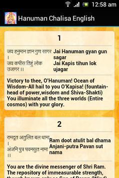 Hanuman Chalisa - English apk screenshot