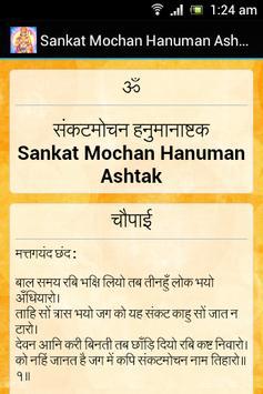 Sankat Mochan Hanuman Ashtak poster