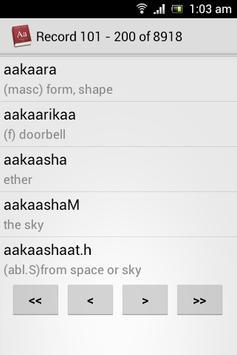 Sanskrit Dictionary apk screenshot