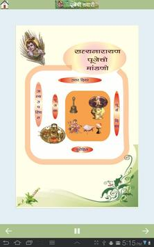 Satyanarayan -Jnana Prabodhini apk screenshot