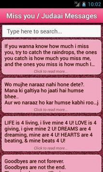 Love ♥ SMS collection apk screenshot