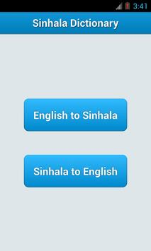 ★ Sinhala English Dictionary ★ poster