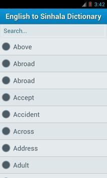 ★ Sinhala English Dictionary ★ apk screenshot