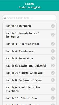 Hadith Collection poster