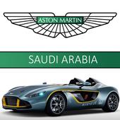 Aston Martin Saudi Arabia icon