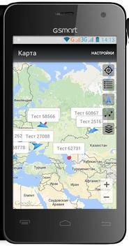 AnyControl apk screenshot