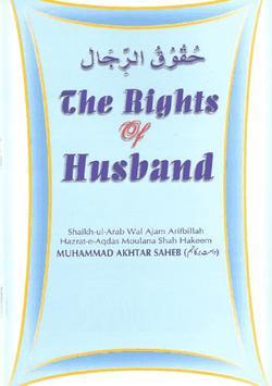 The Rights of Husband apk screenshot
