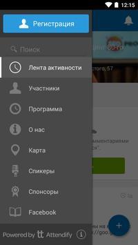 SEMPRO apk screenshot