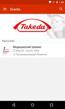 Takeda Russia/CIS apk screenshot