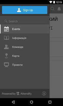 Мистецький Арсенал apk screenshot