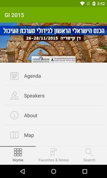 GI 2015 apk screenshot