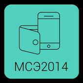 МСЭ 2014 icon
