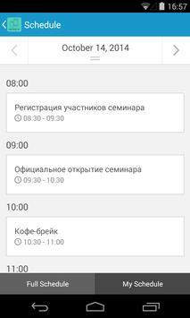МСЭ 2014 apk screenshot