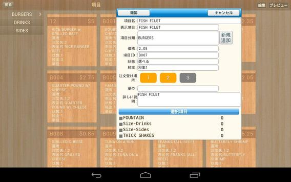 POS IN CLOUD with NFC Checkin apk screenshot