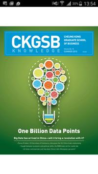 CKGSB Knowledge poster