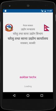 Sana Tatha Gharelu Udhyog poster