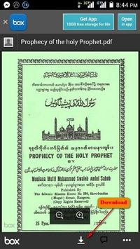 E-Books Myanmar Islamic apk screenshot