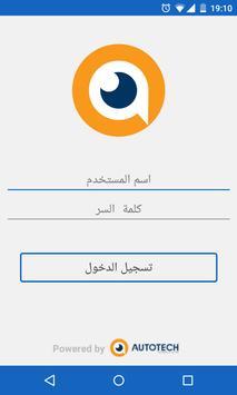 FollowApp apk screenshot