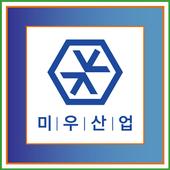 미우 도서관 icon
