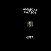 Ανδρέας Κάλβος, Έργα icon