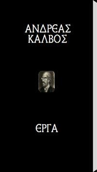 Ανδρέας Κάλβος, Έργα poster