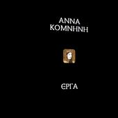 Άννα Κομνηνή, Έργα icon