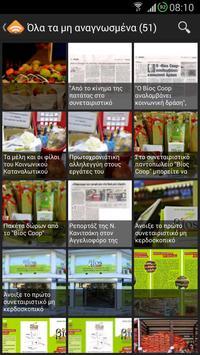 Bios Coop (Official App) apk screenshot