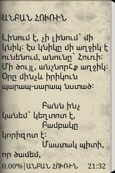 Հեքիաթներ (Հ. Թումանյան) poster