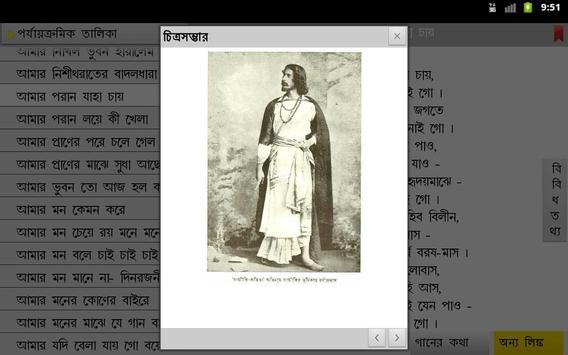 Gitabitan Rabindrasangeet Col. apk screenshot
