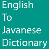 English To Javanese Dictionary icon